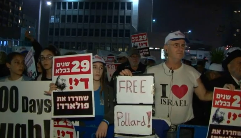 A demonstration for Jonathan Pollard's release on Sunday night in Tel Aviv. Credit: Israel Hayom video screenshot.