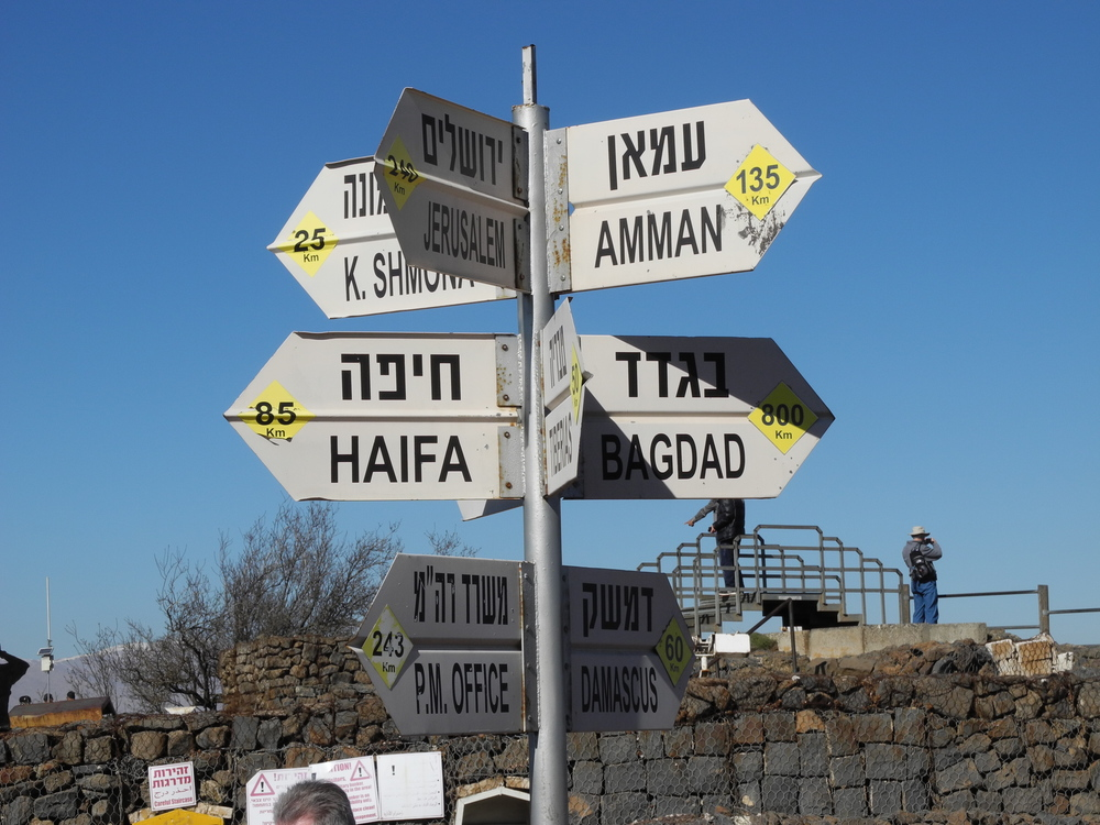 Click photo to download. Caption: A directional sign on top of Mount Bental, which is located not more than five kilometers from the Syrian town of Quneitra near the Israeli border. Quneitra has been deserted since the 1967 war with Israel. Credit: Amelia Katzen.
