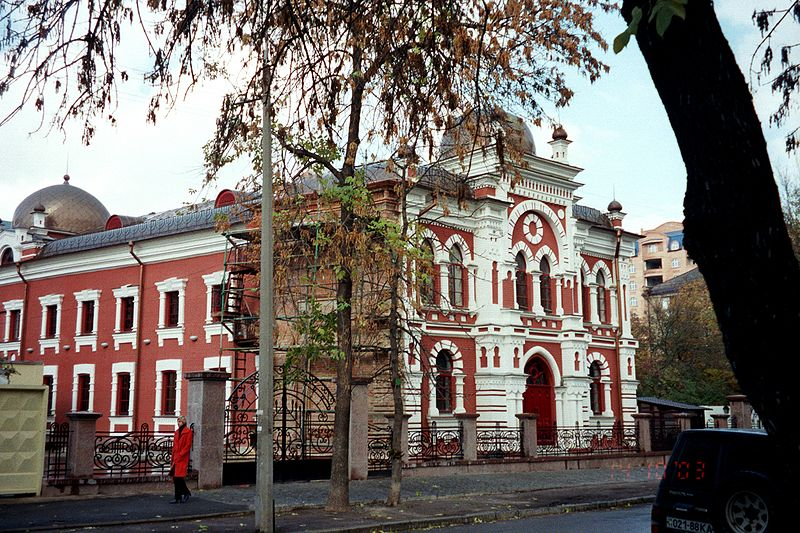 The Synagogue in Podol district, Kiev, Ukraine. Credit: Wikimedia Commons.