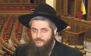 Ukrainian Chabad-Lubavitch Chief Rabbi Moshe Reuven Azman. Credit: Israel Hayom.