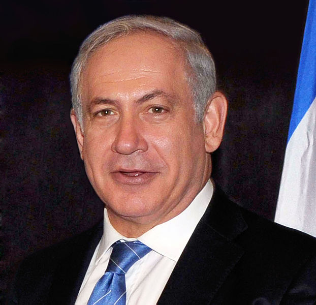 Israeli Prime Minister Benjamin Netanyahu called on Palestinians to recognize Israel as a Jewish state in a meeting with U.S. President Barack Obama in Washington, D.C. Credit: Wikimedia Commons.