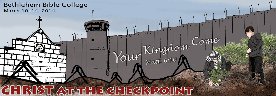 "Click photo to download. Caption: A screenshot of the ""Christ at the Checkpoint"" conference website. Credit: Christ at the Checkpoint."