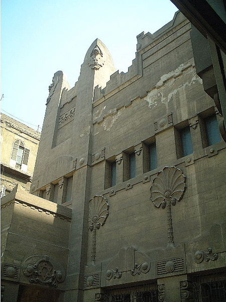 Cairo's downtown Gates of Heaven Synagogue. Credit: Wikimedia Commons.