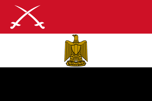 The Egyptian army insignia. Credit: Wikimedia Commons.