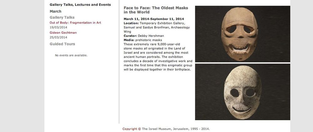 A screen shot of an ancient masks exhibit page on the Israel Museum website.