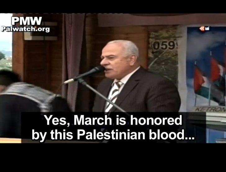 Mahmoud Abbas' advisor on NGOs Sultan Abu Al-Einein honors Palestinian terrorist Dalal Mughrabi on official Palestinian TV. Credit: YouTube Screenshot via Palestinian Media Watch.