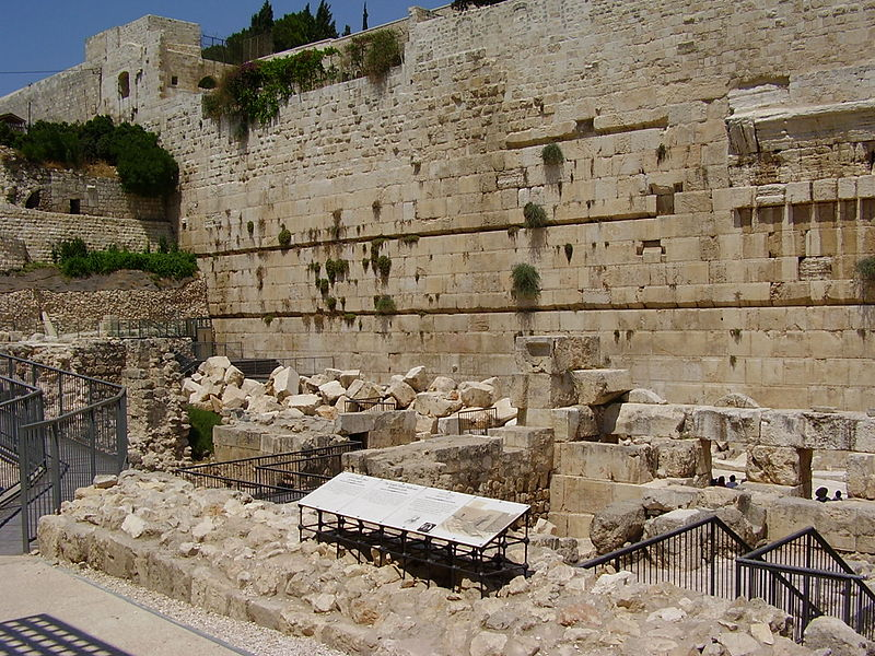 An archeological excavation site in Jerusalem. The Jack, Joseph and Morton Mandel Foundation of Cleveland announced a funding gift to establish the Mandel National Library for the Archaeology of Israel and Mandel National Archaeological Archives. Credit: Wikimedia Commons.