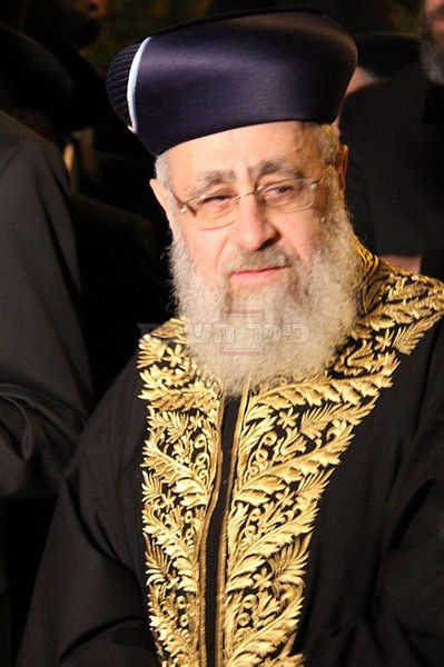 Israeli Sephardi Chief Rabbi Yitzhak Yosef. Credit: Wikimedia Commons.