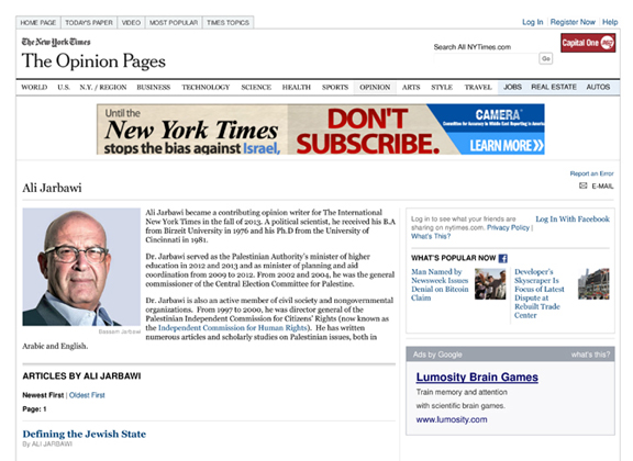 A new banner advertisement by CAMERA that accuses The New York Times of anti-Israel bias in its coverage appears on the website of The New York Times itself. Credit: Screenshot via CAMERA.