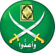 The Muslim Brotherhood logo. Credit: Wikimedia Commons.