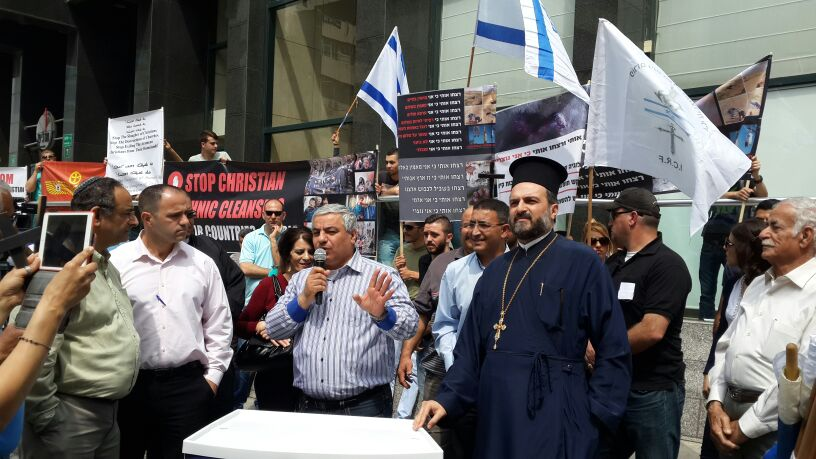 Israeli Christians and supporters—including Father Gabriel Nadaf, a Greek Orthodox priest who has promoted Christian integration in the Jewish state—protest outside the EU's Embassy in Israel on Sunday, calling for the EU to do more to help persecuted Mideast Christians. Credit: Israeli Christian Lobby.