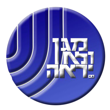 The logo of the Shin Bet security agency. Credit: Wikimedia Commons.