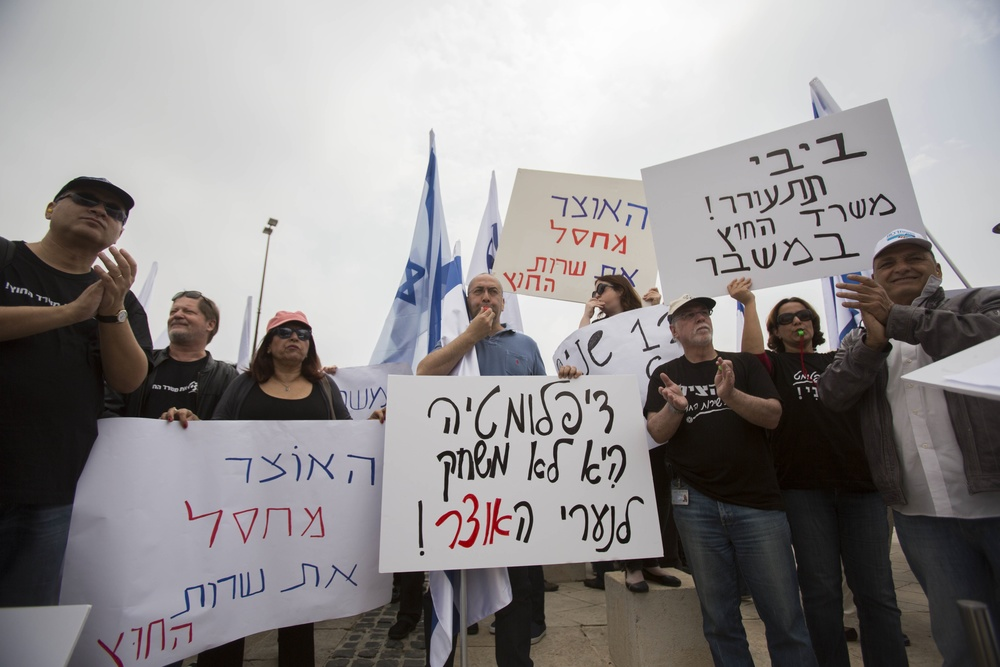 Click photo to download. Caption: Israeli Foreign Ministry workers protest outside the Foreign Ministry offices in Jerusalem on March 24, 2014. Credit: Yonatan Sindel/Flash90.