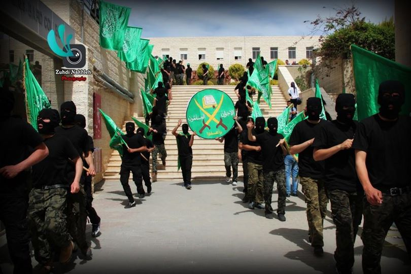 A pro-Hamas rally at Al-Quds University on March 23. Credit: Tom Gross/Mideast Dispatch.