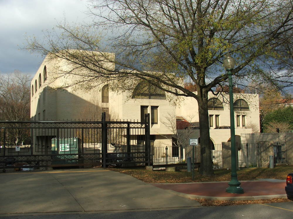 The Israeli Embassy in Washington, DC, which will re-open as a result of the end of the Israeli Foreign Ministry strike. Credit: Wikimedia Commons.
