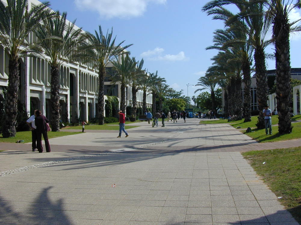 The campus of Tel Aviv University. Credit: Ido Perelmutter via Wikimedia Commons.