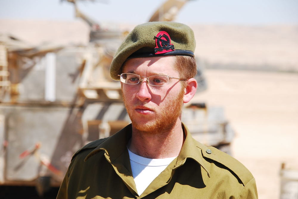 Click photo to download. Caption: Pictured is Israel Defense Forces Cpl. Netanel Yahalomi, 20, who was killed on Sept. 21, 2012 while on patrol along the Israeli border with Egypt. Credit: Provided photo.