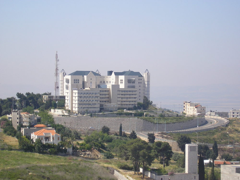 A view of Nazareth Illit. Credit: Almog via Wikimedia Commons.