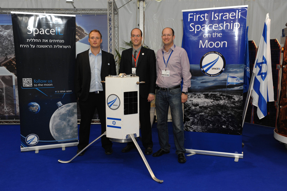 SpaceIL founders Yariv Bash, Kfir Damari, and Yonatan Weintraub. Credit: SpaceIL.