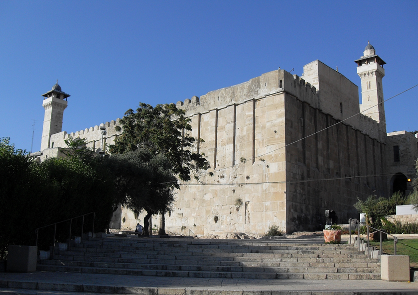 Outside the Cave of the Patriarchs in Hebron. Credit: Djampa via Wikimedia Commons.