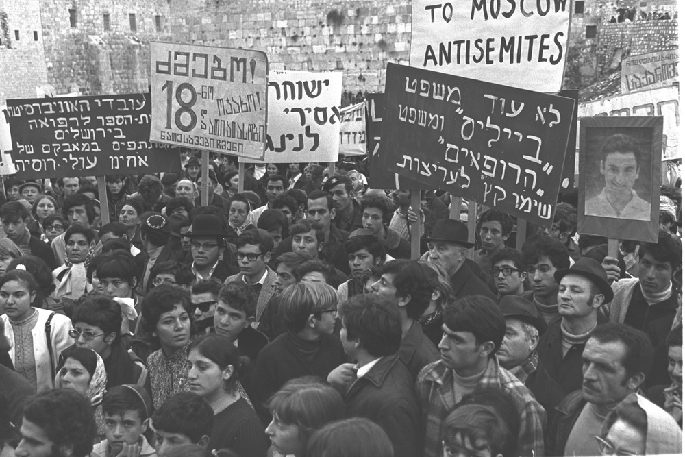 Click photo to download. Caption: A mass solidarity rally with Soviet Jewry at the Western Wall in Jerusalem on December 20, 1970. Credit: Moshe Milner/GPO.