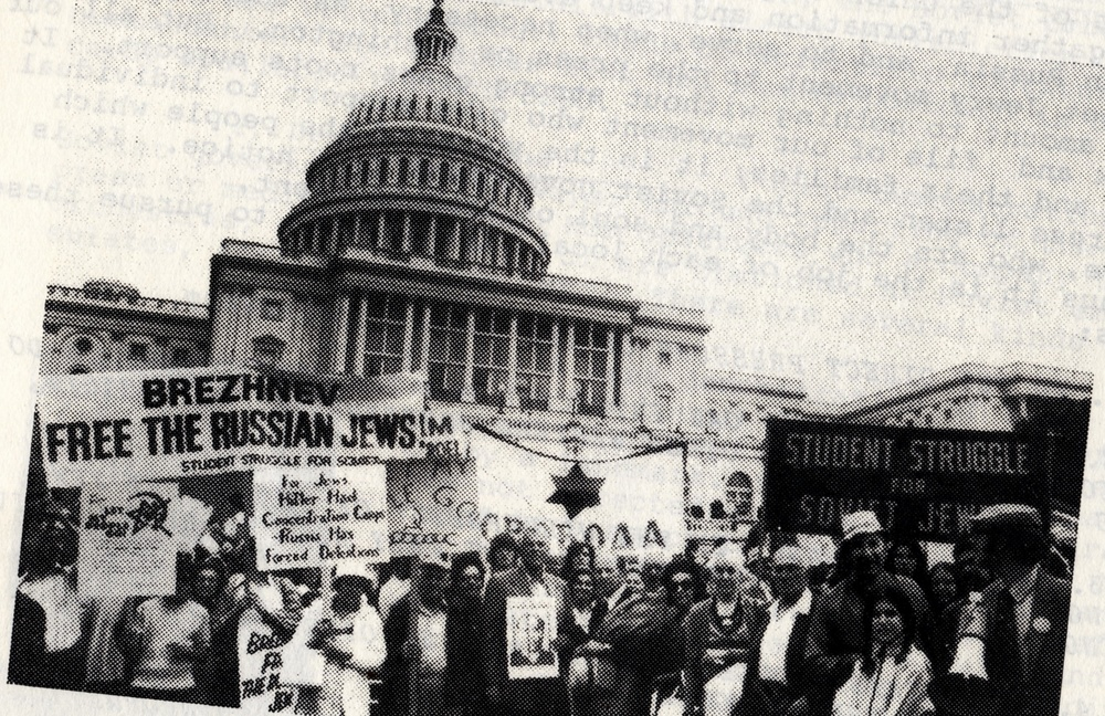 Click photo to download. Caption: A solidarity rally with Soviet Jewry on Capitol Hill. Credit: Courtesy of The David S. Wyman Institute for Holocaust Studies.