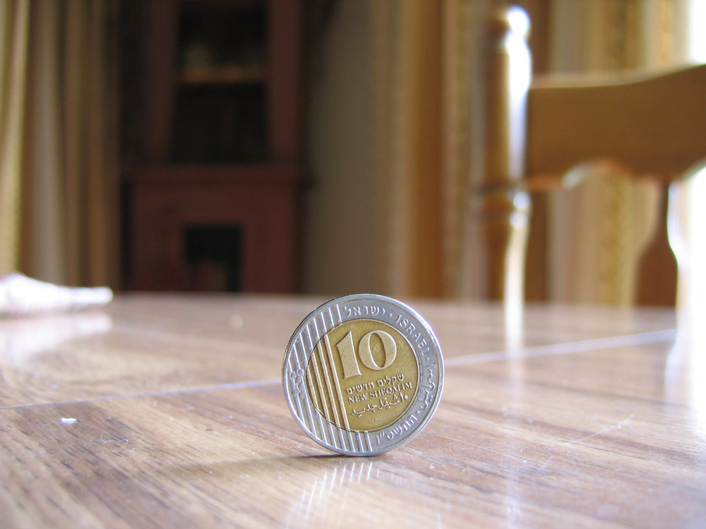 An Israeli shekel coin. Credit: Wikimedia Commons.