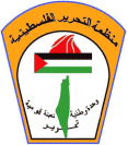 The PLO emblem. Credit: Wikimedia Commons.