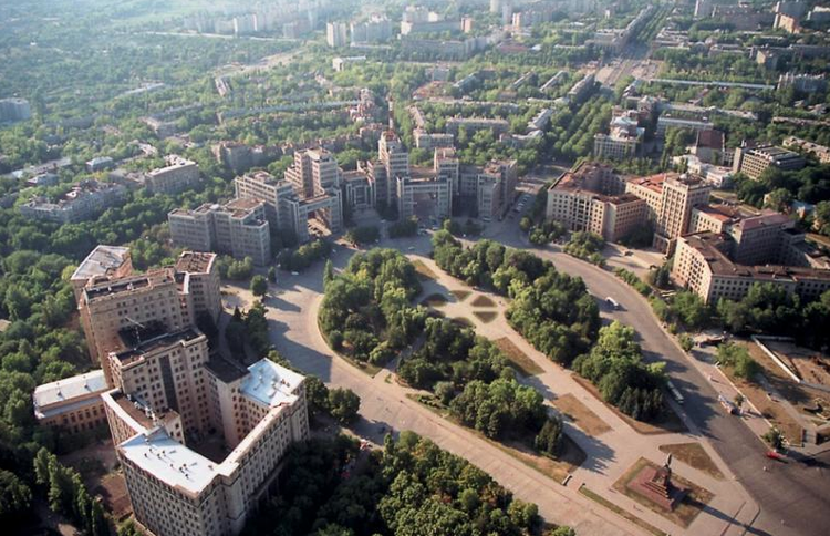 Kharkiv, Ukraine. Credit: Wikimedia Commons.