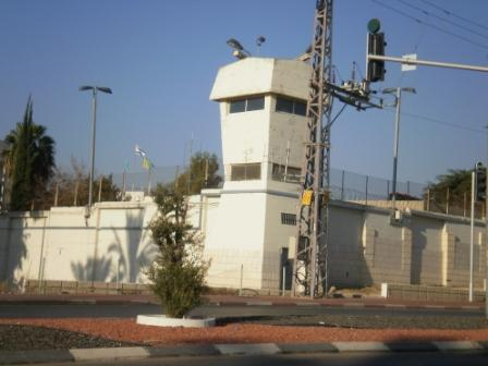 Israel's Ayalon Prison. Credit: PikiWiki - Israel free image collection project.