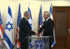 Benjamin Netanyahu and Chuck Hagel in Jerusalem on Friday. Credit: Israel Hayom video screenshot.