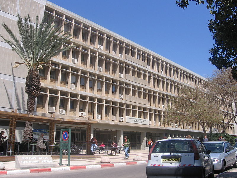 Tel Aviv University. Credit: Wikimedia Commons.