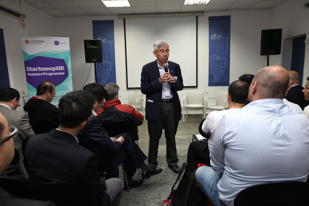 Click photo to download. Caption: Prof. On Ching Yue of Hong Kong's Innovation & Technology Commision speaks at a program of Invest Hong Kong (InvestHK) in Israel this week. InvestHK led a 31-member delegation from Hong Kong to Israel for the MIXiii - Israel Innovation Conference 2014. At left is a poster for InvestHK's global StartmeupHK Venture Programme competition, which aims to help innovative ventures launch and develop their global businesses throughout Hong Kong. The 2014 competition kicked off on May 19. Credit: InvestHK.