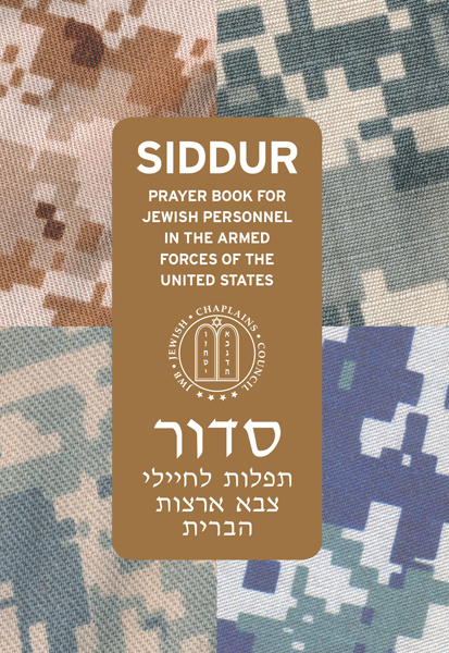 """Siddur: Prayer Book for Jewish Personnel in the Armed Forces of the United States"" book cover. Credit: JCC Association."