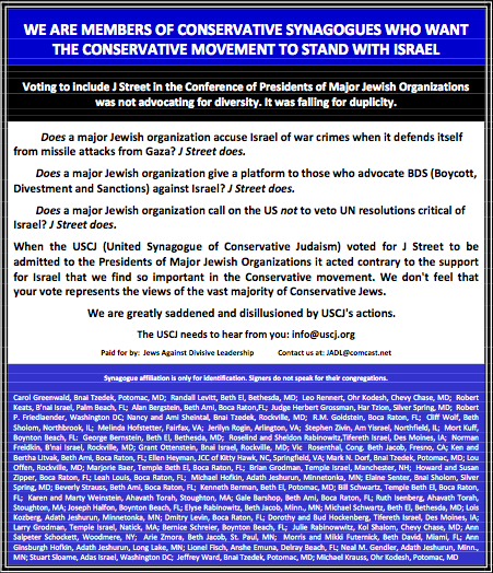 The ad signed by more than 70 Conservative Jews who called out the denomination's synagogue umbrella organization for its vote in favor of J Street's application to join the Conference of Presidents of Major American Jewish Organizations. Credit: Jews Against Divisive Leadership.