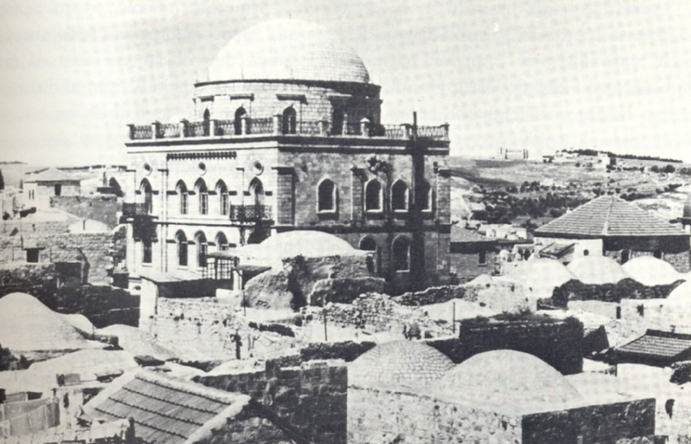 Jerusalem's former Tiferet Yisrael Synagogue. Credit: Jerusalem Municipality Archives via Wikimedia Commons.