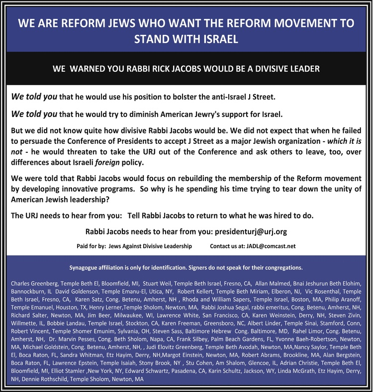 "Click photo to download. Caption: A recent newspaper advertisement in which 41 Reform Jews accuse Union for Reform Judaism (URJ) President Rabbi Rick Jacobs of ""divisive"" leadership for his threat to pull URJ out of the Conference of Presidents over the rejection of J Street. Credit: Jews Against Divisive Leadership."