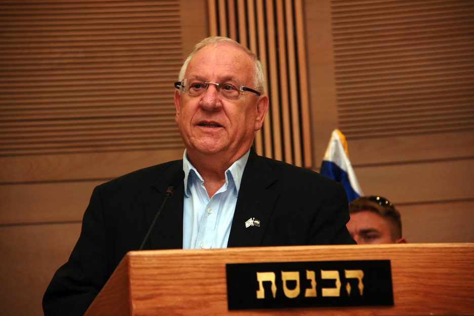 Former Knesset Speaker MK Reuven Rivlin. Credit: Itzike via Wikimedia Commons.