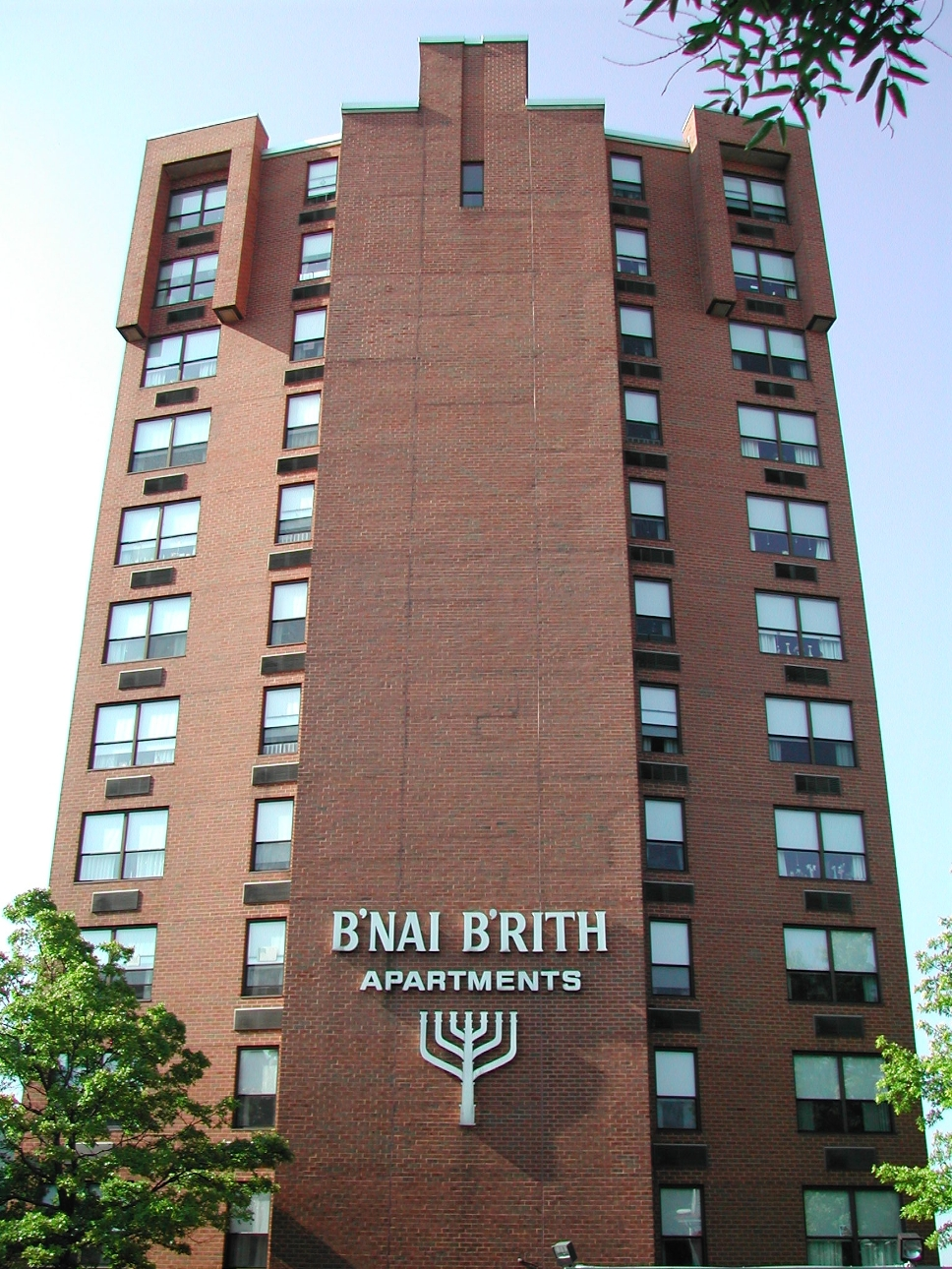 Click photo to download. Caption: Pictured are the apartments B'nai B'rith International provides to low-income seniors in partnership with the U.S. Department of Housing and Urban Development. The apartments are designed to meet the needs of seniors. Credit: B'nai B'rith International.