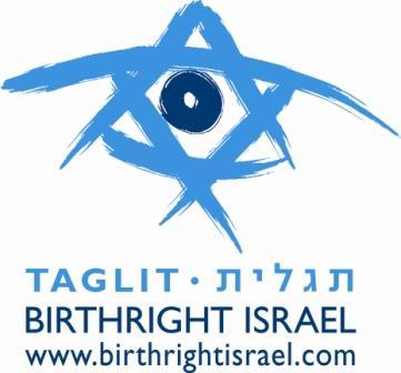 The Taglit-Birthright Israel logo. Credit: Taglit-Birthright Israel.