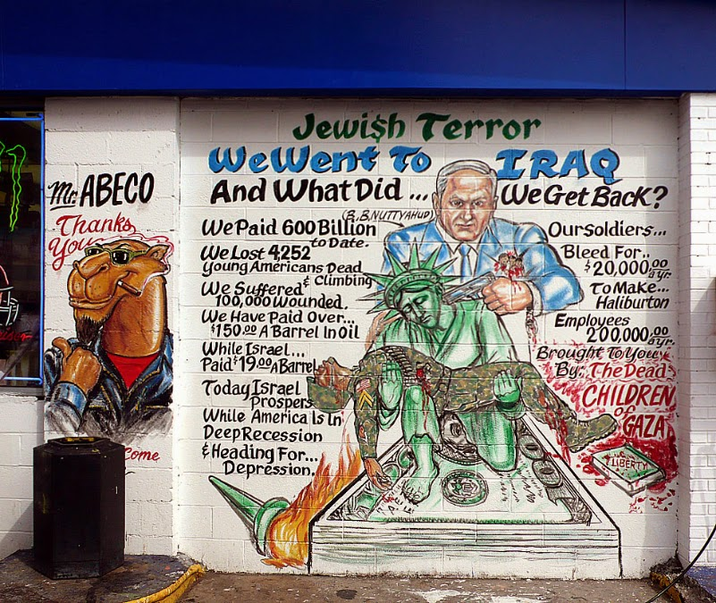 """An anti-Semitic mural outside a Cleveland gas station owned by Palestinian-American Brahim """"Abe"""" Ayad."""