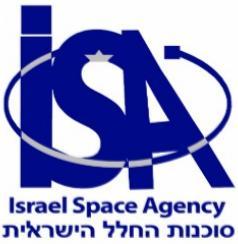 The Israel Space Agency logo. Credit: Wikimedia Commons.