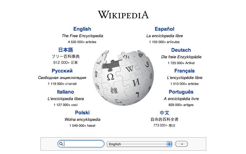 The Wikipedia homepage. Credit: Wikipedia.