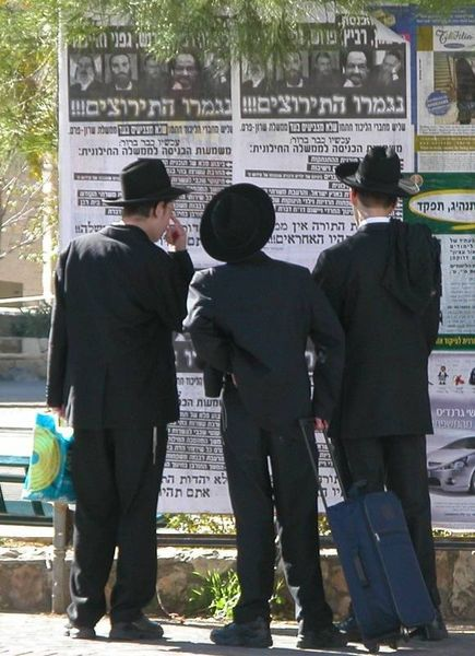 Haredim in Israel (pictured) make up 12.5 percent of the total population in the country, up from 9 percent a decade ago. Credit: Wikimedia Commons.