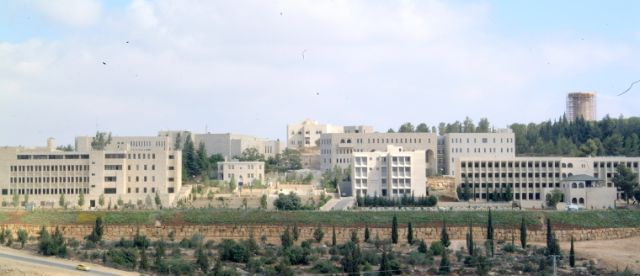 The IDF said that Birzeit University in the West Bank contains a wealth of incitement materials and propaganda for Hamas. Credit: Wikimedia Commons.