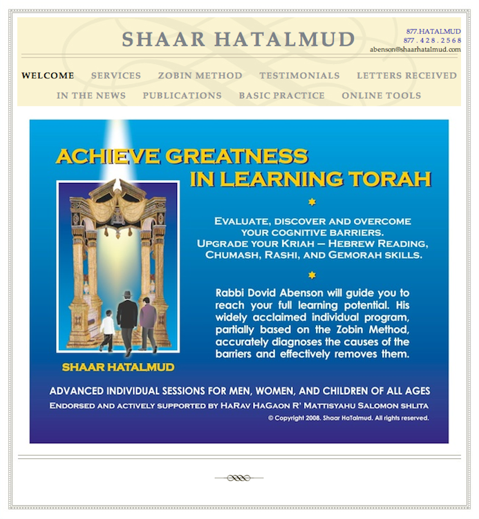 Click photo to download. Caption: The website of Rabbi Dovid Abenson's Shaar Hatalmud online Jewish learning program. Abenson is one of several parents and educators working to slowly shift the yeshiva educational system to be more in line with the way they feel our ancestors taught Torah—and at the same time, in a manner fitting for the 21st century child. Credit: Shaar Hatalmud.