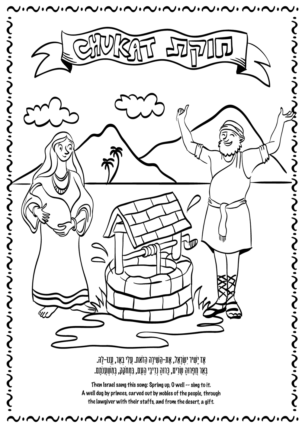 Click photo to download. Caption: The Challah Crumbs coloring page for the Torah portion (parsha) of Chukat. Credit: Challah Crumbs.