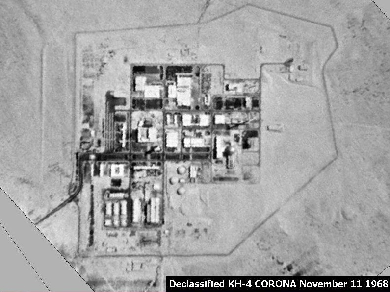 A satellite view of the Negev Nuclear Research Center in Dimona. Credit: Wikimedia Commons.