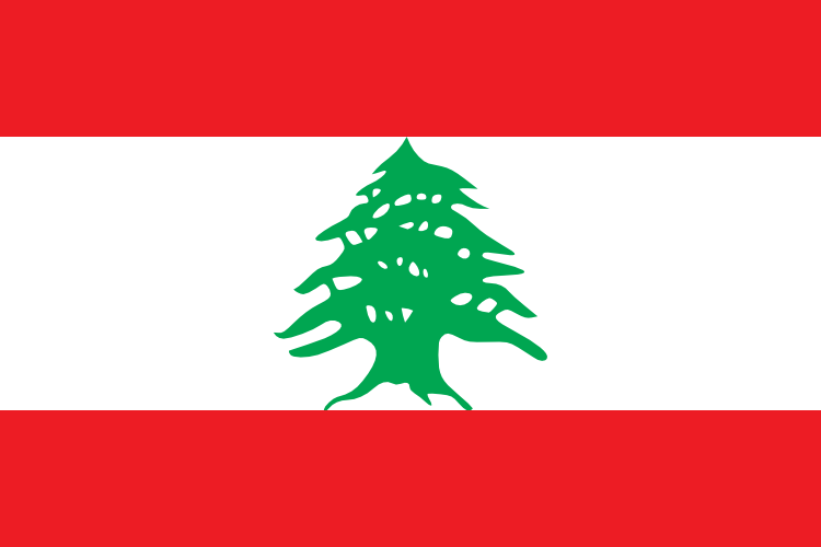 A rocket was fired at Israel from Lebanon (flag pictured), authorities report. Credit: Wikimedia Commons.