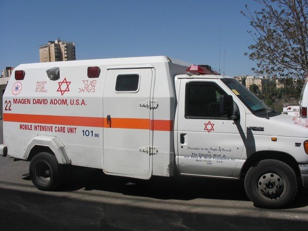 A Magen David Adom armored mobile intensive care unit. Credit: Wikimedia Commons.